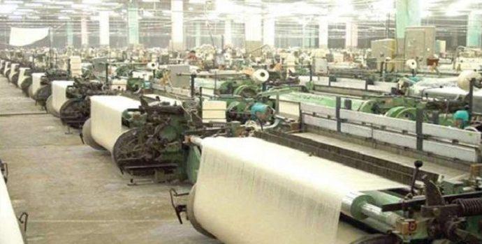 وزير الصناعة يكلف حارث مخلوف بتسيير أعمال المؤسسة النسيجية إضافة لعمله