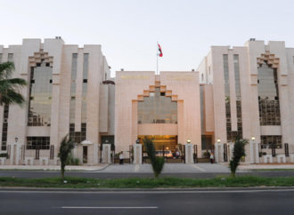 وزارة الداخلية تتوعّد بملاحقة من ينشر أخباراً تثير الخوف والهلع لدى المواطنين