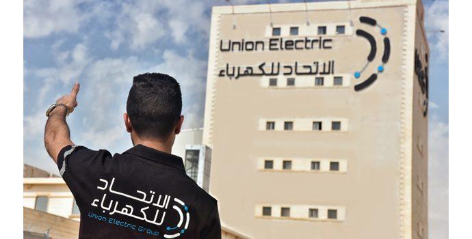 شركة الاتحاد للكهرباء