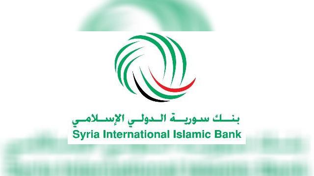 هل أموال الناس في مهب الإقراض المتهور؟ صحيفة: بنك سورية الدولي الإسلامي يقرض تسعة أضعاف رأس ماله لعميل واحد؟