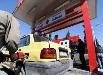محافظة دمشق تتجاوز قرار وزارة النفط… وتسمح لمن يمتلك أكثر من سيارة بتزويد سيارة واحدة بالبنزين المدعوم