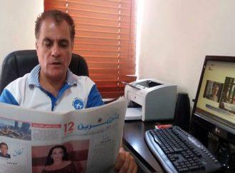 الإعلام الرسمي يفتح النار على الخطوط الحمر والبداية من جريدة تشرين