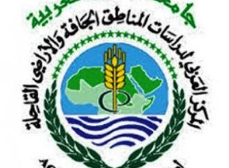 دور أكساد في تطوير وتنمية زراعة نخيل التمر في الوطن العربي
