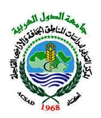 الزراعة الحافظة والأمن الغذائي عنوان ورشة العمل التي تنفذها أكساد ووزارة الإدارة المحلية لـ75 مهندساً زراعياً في حماة
