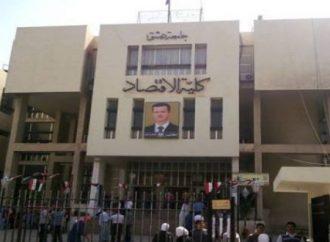 """ماذا لو وضعت """"أحببته"""".. عقوبة انذار لطالبة اقتصاد بجامعة دمشق وضعت «لايك» على منشور زميلتها.. والجامعة توضح..!!؟"""
