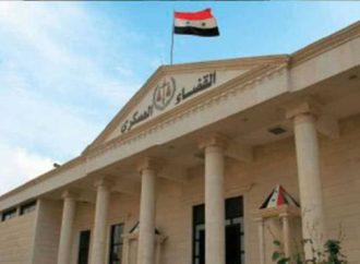 مرسوم بتعيين القاضي أحمد خليل رئيساً للمحكمة العسكرية الثالثة بدمشق