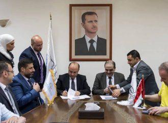 مذكرة تفاهم علمي بين بنك سورية الدولي الإسلامي والجامعة الافتراضية