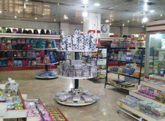 السورية للتجارة تتوسع أفقياً في حماة.. سلامي: 3 صالات جديدة واستعدادات كبيرة للعيد وللعام الدراسي