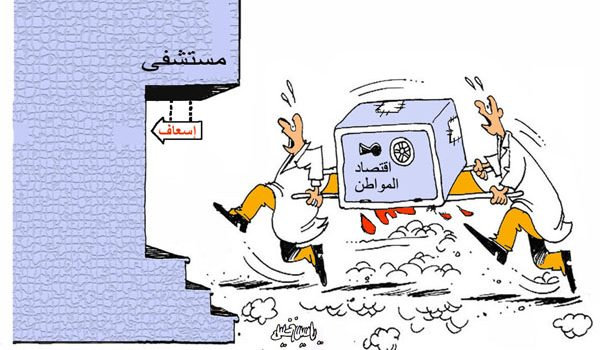 صحيفة حكومية: سورية أقل دول العالم أجراً والراتب لا يتجاوز الـ60 دولاراً