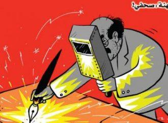 مفاعل نووي في الإعلام السوري !!..