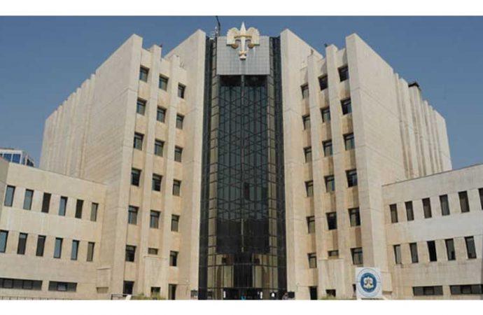 العدل تحدد موعد تقديم الطلبات للتسجيل في جدول الخبراء الاختصاصيين