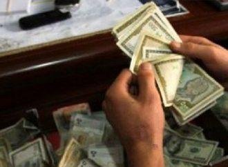 خبير مصرفي يسأل الحاكم: سياسة الانكماش بعدم طرح الليرة السورية في الأسواق ماذا يليه؟ ويقترح..!!