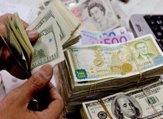 سعر صرف الدولار إلى انخفاض… غرفة تجارة دمشق تعلن عن خطة عمل لتحسين سعر صرف الليرة السورية