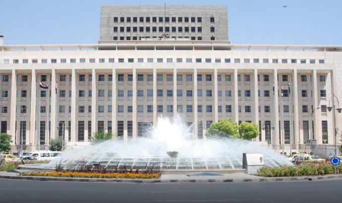 مصرف سورية المركزي يوقف تحريك حسابات ثمانية رجال أعمال كبار والسبب..؟؟