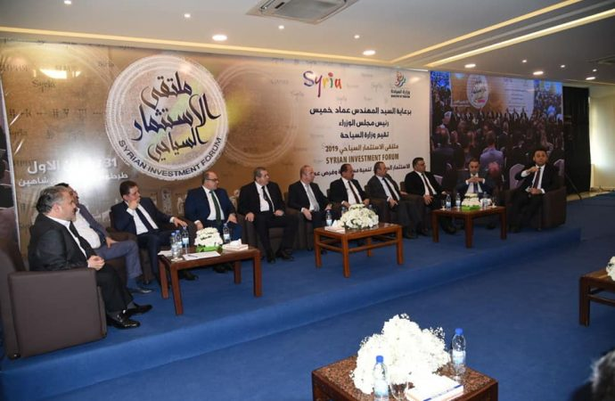 حضور عربي وأجنبي في ملتقى الاستثمار السياحي بطرطوس.. و6 وزراء و5 محافظين يفتتحوه