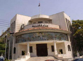 العزب يكلف الخطيب مديرة التربية المساعدة لشؤون التعليم المهني والتقني بريف دمشق