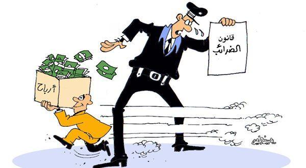 أعضاء لجنة إصلاح النظام الضريبي لا وقت لديهم للاجتماع.. والنتيجة توقف 6 أشهر