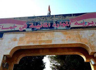حماة تمتلك 100 مليون م3 مخزون استراتيجي من المياه.. عباس: نقص الاعتمادات المالية حصر عملنا بالخدمات الإسعافية