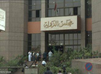 مجلس الدولة يفسخ قرارات لرئيس الحكومة السابق ولوزراء حاليين