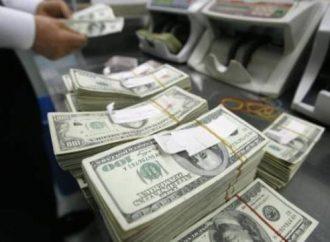 خبير مصرفي يقترح حلاً يؤمّن مليار دولار سنوياً للخزينة