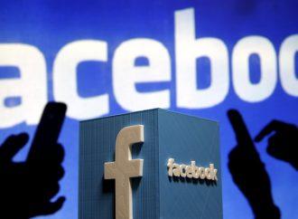 """فيسبوك تبدأ في عملية """"الدمج الكبرى"""" مع إنستغرام"""