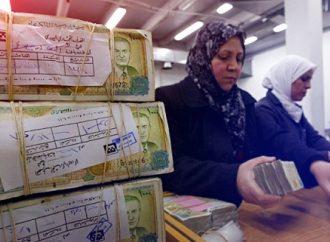 رفع سقف قروض المتقاعدين إلى 500 ألف ليرة.. والموظفين إلى مليون ليرة