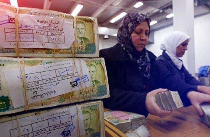 مصرف التوفير: قرض الـ2 مليون ليرة يحتاج إلى راتب 110 آلاف ليرة شهرياً