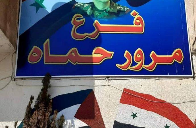 مرور حماة يصدر 900 إجازة سوق دراجة العام الماضي.. العجيلي: عدد الضبوط تجاوز 43 ألف ضبطاً