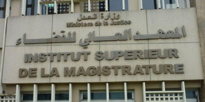وزير العدل يكلف قاضيتين نائبين لعميد المعهد العالي للقضاء