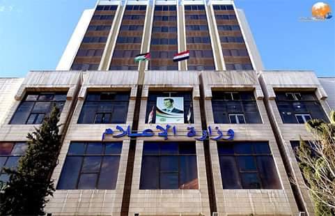 وزارة الإعلام توضح… الناجحون ال5 تم فرزهم إلى الإدارة المركزية ومؤسسة الوحدة