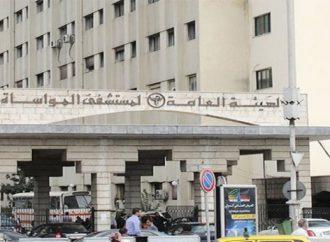 مشفى المواساة يصنّع الكمامات من جديد.. والصحة تسمح لـه بالشراء المباشر لمواد التعقيم والكمامات ووسائل الوقاية
