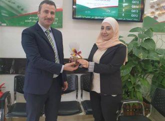 """تحت شعار """"أم بحجم وطن"""" بنك سورية الدولي الإسلامي يحتفل بعيد الأم مع موظفاته"""