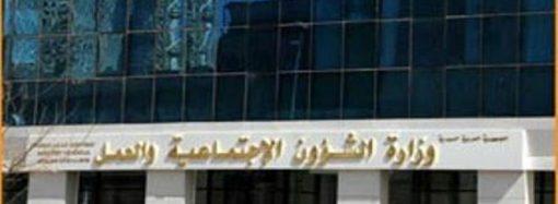 وزيرة الشؤون الاجتماعية تسمي مديراً جديداً لفرع التأمينات الاجتماعية بدمشق
