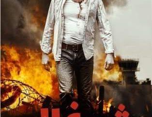 شوغالي فيلم روسي يحكي حقيقة الإرهاب المسلح المدعوم من الغرب