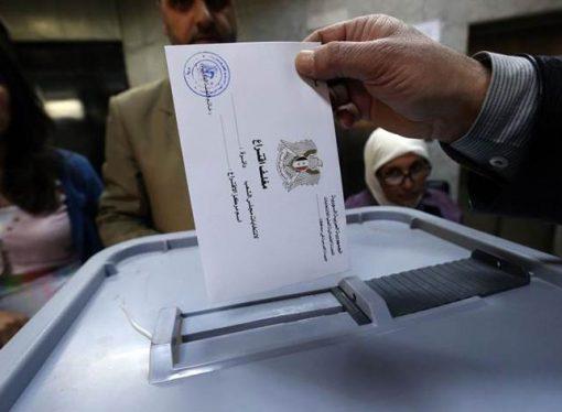 حزب البعث في حماة يعلن فوز قائمته كاملة بالانتخابات البرلمانية