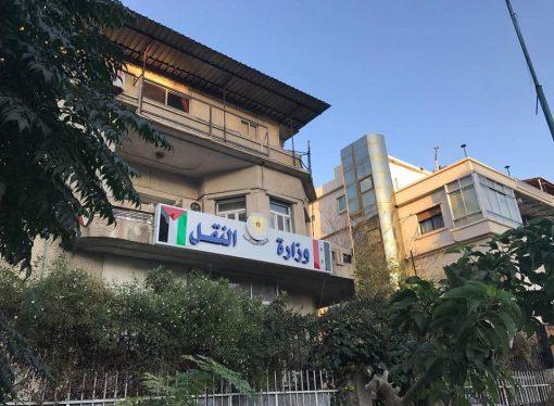 وزير النقل ينهي تكليف مدير النقل بحلب