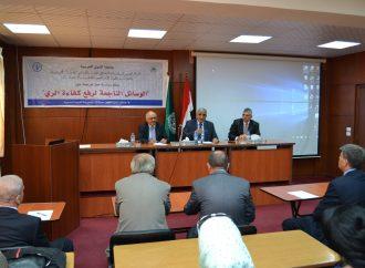 «أكساد» تدرب 20 مهندساً زراعياً سورياً على وسائل رفع كفاءة الري