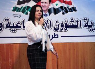 وزيرة الشؤون الاجتماعية تسمي عفراء أحمد مديرة للشؤون الاجتماعية بطرطوس