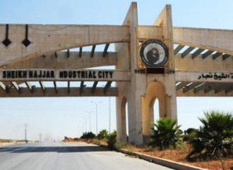 650 منشأة دخلت سوق العمل في «الشيخ نجار» الصناعية بحلب