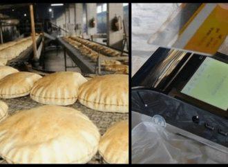 الخبز عبر «البطاقة الذكية» في حماة قريباً