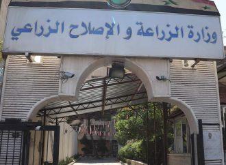 تغييرات تطال عدد من المديرين في وزارة الزراعة