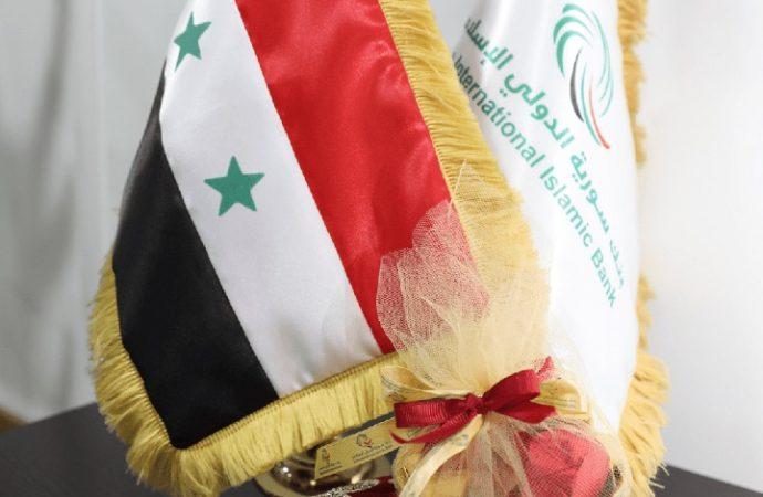 بمناسبة عيد الأم.. بنك سورية الدولي الإسلامي يحتفل بموظفاته