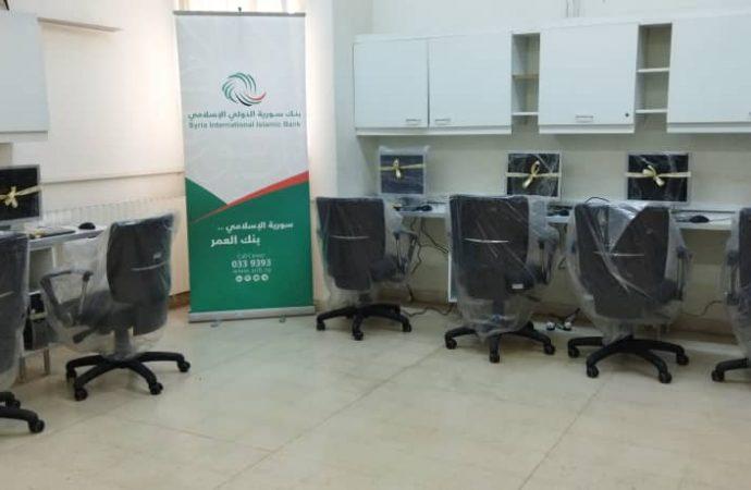 بنك سورية الدولي الإسلامي يجهز ثلاث قاعات معلوماتية لقرى الأطفال SOS.