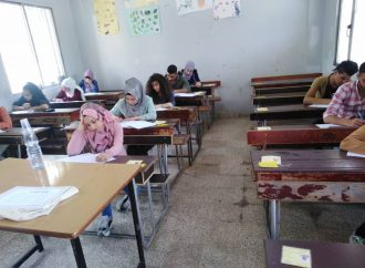 1451 طالب وطالبة يتقدمون اليوم لامتحانات الثانوية المهنية الزراعية