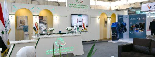 أول بنك يطلق خدمة نقاط البيع (P.O.S)..  بنك سورية الدولي الإسلامي يشارك في معرض تكنولوجيا المعلومات والاتصالات SYRIA HiTech