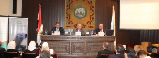 بنك سورية الدولي الإسلامي يقيم ندوة حول الدفع الالكتروني في غرفة تجارة دمشق