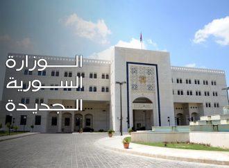 الرئيس الأسد يصدر مرسوماً يقضي بتشكيل الوزارة الجديدة برئاسة المهندس حسين عرنوس