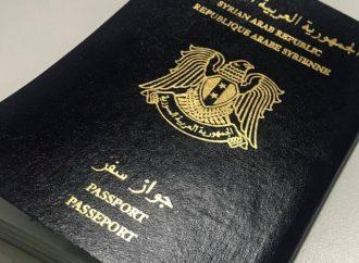 وزير الداخلية: الانفراج بمشكلة الجوازات بدءاً من 10 الشهر القادم